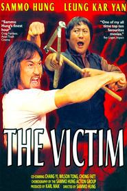 Shen bu you ji - movie with Sammo Hung.