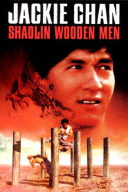 Shao Lin mu ren xiang - movie with Jackie Chan.