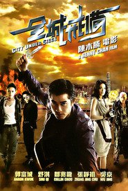 Chun sing gai bei is the best movie in Jacky Wu filmography.