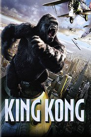 King Kong - movie with Jack Black.