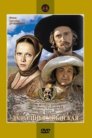 Dulsineya Tobosskaya is the best movie in Boris Plotnikov filmography.