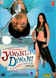 Jawani Diwani: A Youthful Joyride is the best movie in Mahesh Manjrekar filmography.