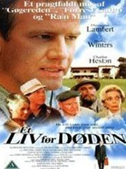 Gideon is the best movie in Charlton Heston filmography.