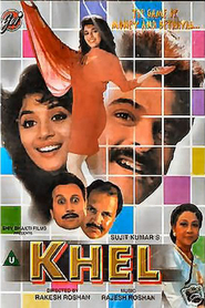 Khel - movie with Madhuri Dixit.