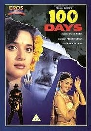 100 Days - movie with Madhuri Dixit.