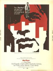 The Fixer is the best movie in David Warner filmography.