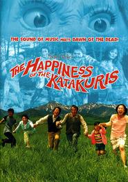 Katakuri-ke no kofuku is the best movie in Keiko Matsuzaka filmography.