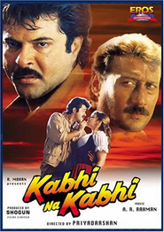 Kabhi Na Kabhi - movie with Rohini Hattangadi.