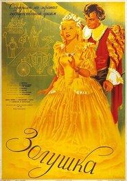 Zolushka is the best movie in Vasili Merkuryev filmography.