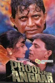 Phool - movie with Shakti Kapoor.