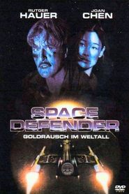 Precious Find - movie with Rutger Hauer.