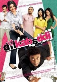 Film Dil Kabaddi.