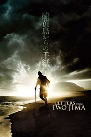 Film Letters from Iwo Jima.