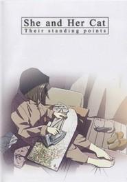Kanojo to kanojo no neko is the best movie in Makoto Shinkai filmography.