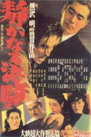 Shizukanaru ketto is the best movie in Takashi Shimura filmography.