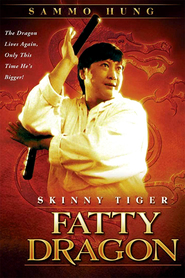 Shou hu fei long - movie with Sammo Hung.