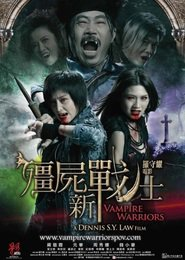 Vampire Warriors - movie with Xin Xin Xiong.