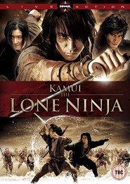 Kamui gaiden is the best movie in Koichi Sato filmography.