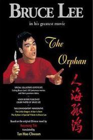 Ren hai gu hong is the best movie in Cho-fan Ng filmography.