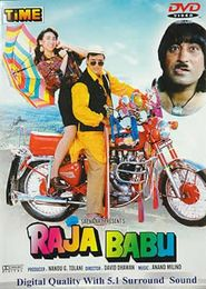 Raja Babu is the best movie in Aruna Irani filmography.