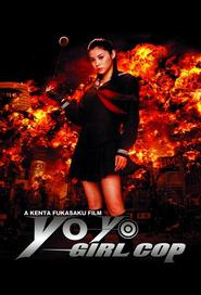 Sukeban Deka: Kodo nemu = Asamiya Saki is the best movie in Hiroyuki Nagato filmography.