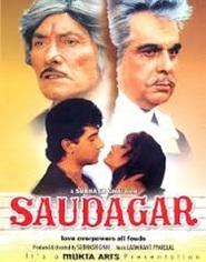 Saudagar is the best movie in Raaj Kumar filmography.