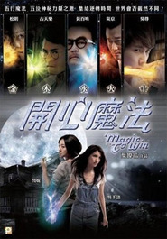 Magic to Win - movie with Jacky Wu.