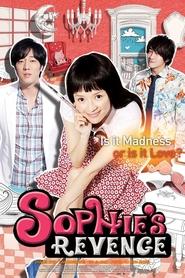 Fei chang wan mei is the best movie in Bingbing Fan filmography.