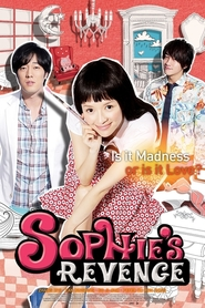 Fei chang wan mei is the best movie in Zhang Ziyi filmography.