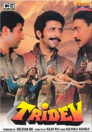 Tridev is the best movie in Naseeruddin Shah filmography.