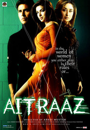 Aitraaz - movie with Annu Kapoor.