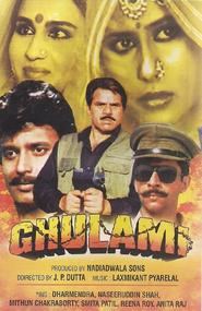 Ghulami is the best movie in Reena Roy filmography.