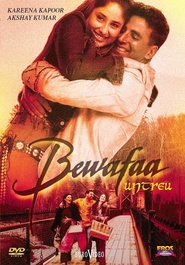Bewafaa is the best movie in Anil Kapoor filmography.