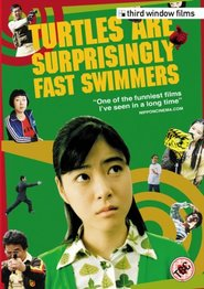 Kame wa igai to hayaku oyogu is the best movie in Masato Ibu filmography.