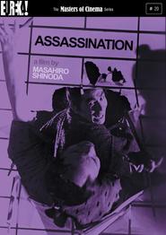Ansatsu is the best movie in Shima Iwashita filmography.