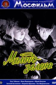 Molodo-zeleno is the best movie in Vladimir Zemlyanikin filmography.