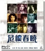 Wei lou chun xiao is the best movie in Cho-fan Ng filmography.