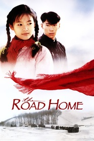 Wo de fu qin mu qin is the best movie in Zhang Ziyi filmography.