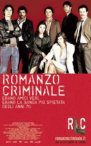 Romanzo criminale is the best movie in Stefano Accorsi filmography.