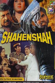 Shahenshah is the best movie in Aruna Irani filmography.