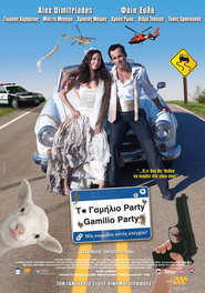 To gamilio party is the best movie in Alex Dimitriades filmography.