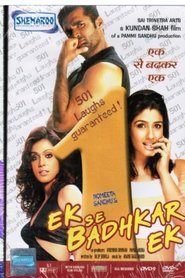 Ek Se Badhkar Ek - movie with Sadashiv Amrapurkar.
