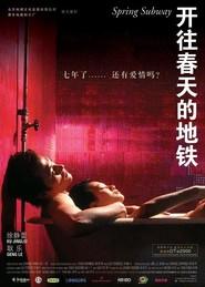 Kaiwang chuntian de ditie is the best movie in Xu Jinglei filmography.