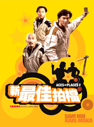 Xin zuijia paidang is the best movie in Tat-wah Cho filmography.