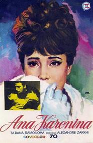 Anna Karenina is the best movie in Vasili Lanovoy filmography.
