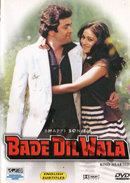 Bade Dil Wala - movie with Bharat Bhushan.