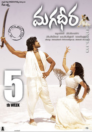 Magadheera - movie with Brahmanandam.