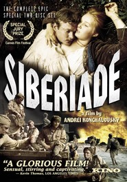 Sibiriada - movie with Yevgeni Serov.