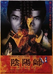 Onmyoji is the best movie in Yui Natsukawa filmography.