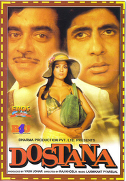 Dostana is the best movie in Shatrughan Sinha filmography.